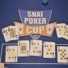 Snai Poker Cup Venezia – Novembre 2012