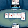 Run It Twice su PokerStars in arrivo, almeno secondo i rumors