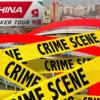 Blitz della polizia cinese all'APPT Nanjing Millions: l'evento di Pokerstars interrotto al Day1D!