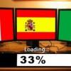 Il Senato francese approva ufficialmente la liquidità condivisa, ora tocca a Italia e Spagna