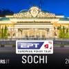 Segui l'EPT Sochi in diretta streaming!