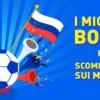 I migliori bonus per scommettere sui Mondiali