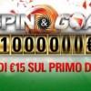 """15€ bonus sul primo deposito a soldi veri con """"Spin&Goal"""" di PokerStars!"""