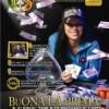 Poker Sportivo VINTAGE Aprile 2009 – Strategia con Tommy Angelo