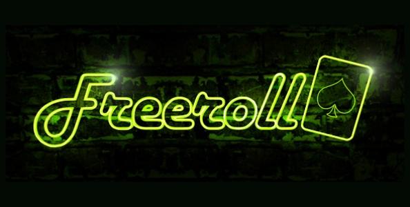 Tante nuove offerte per gli amanti dei freeroll e dei satelliti su Netbet!