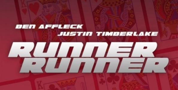 Runner Runner: presentato il trailer sul nuovo film che parla di poker!