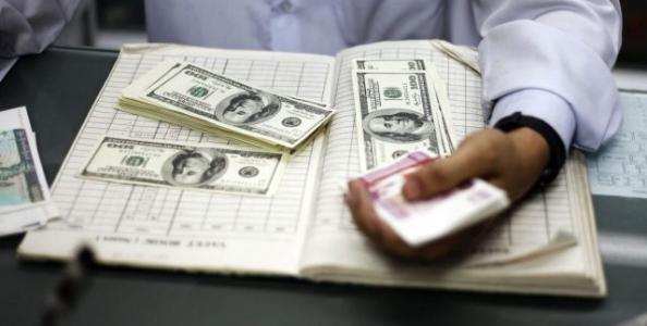 """""""PokerStars e Full Tilt hanno riciclato soldi tramite la mia banca"""""""