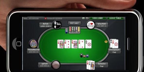 Pokerstars 'segnala' chi gioca da mobile: info inutile o preziosa?