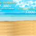 Poker Club: Eldorado e Mini in versione estiva, buy-in più bassi per un montepremi di 30.000€!