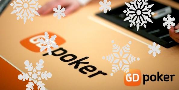 Su GDpoker i 500€ Daily Deposit Freeroll giornalieri: ricarica 25€ e avrai tre ticket validi per il torneo