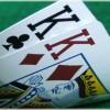Punti di vista MTT – Si possono foldare i Kappa preflop al final table di un torneo?