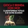 Paddy Power festeggia il 7° anniversario di iPoker: domenica con tornei dal buy in maggiorato per 57.000€ GTD!