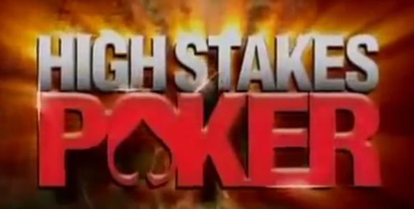 Buon compleanno High Stakes Poker! 10 anni di bluff e piatti milionari