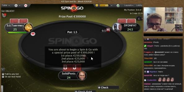 Spin & Go da 300.000€ in diretta Twitch, è record!