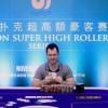Daniel Cates torna alla vittoria a Manila, dove i big accorrono per le Triton Super High Roller Series