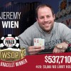 WSOP – Negreanu chiude 3° nell'Eight Game Mix! Braccialetti a Jeremy Wien e Philip Long