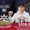 WSOP – Il russo Timofeev batte Leo Margets nel Double Stack! Vincono anche il cinese Wei e Jordan Polk