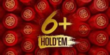 Arriva il 6+ Hold'em, lo short deck targato Pokerstars