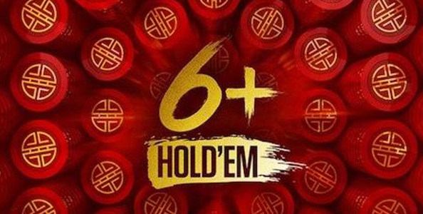 Arriva il 6+ Hold'em, lo short deck targato Pokerstars