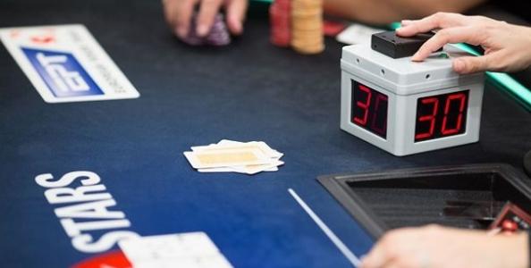Rivoluzione nel cash di PokerStars: seating scripts finalmente bannati e time bank ridotto