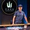 Juanda, dal poker foldato alla vittoria nello Short Deck: che giornata alle Triton Series
