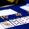Il nuts nello Short Deck: 3 consigli e gli errori che rischiamo di commettere