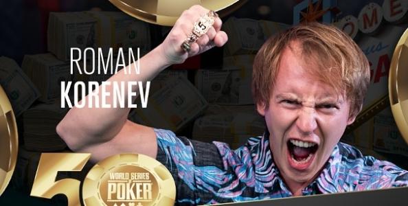 WSOP – Il russo Korenev la spunta nella Marathon! Luis Zedan esulta nel PLO