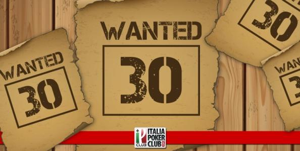 Come giocare i tornei 30/30 di PokerStars