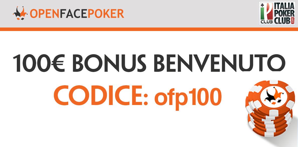 online poker room review 2017