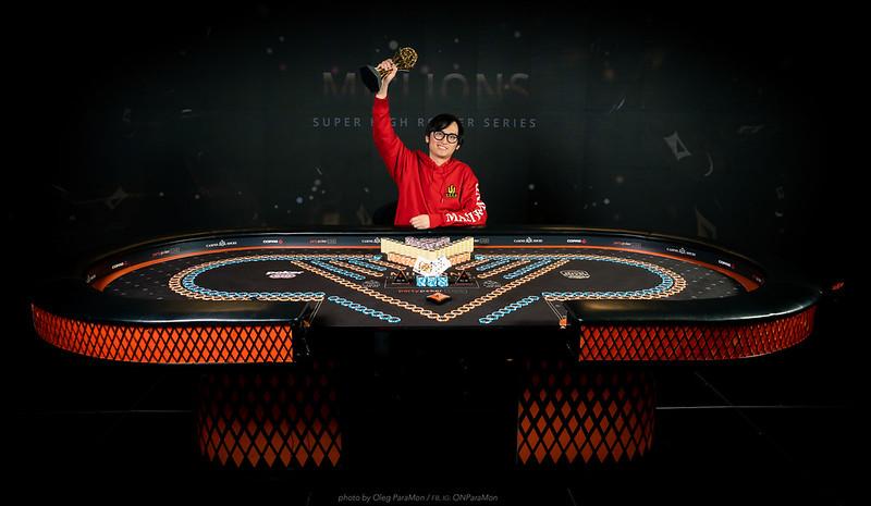 wai kin yong vince short deck millions sochi
